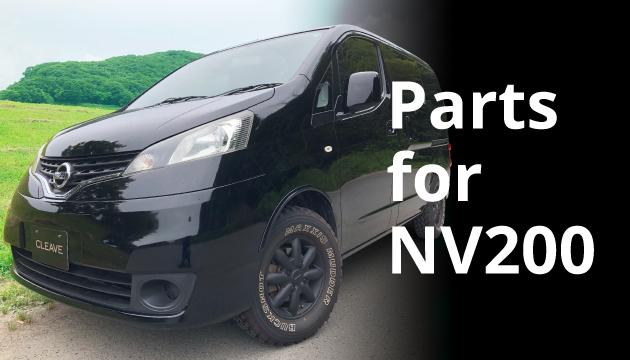 parts_NV