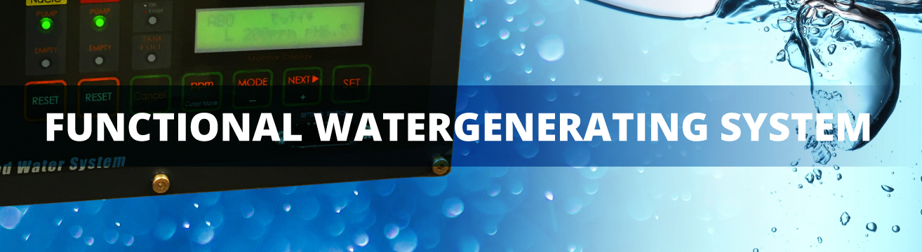 water_system